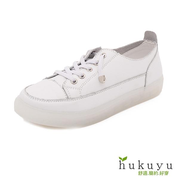 休閒鞋 簡約素面真皮小白鞋(白)*hukuyu【18-838w】【現+預】