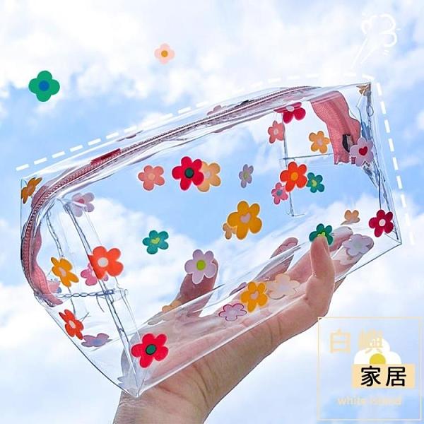 2個裝 日系可愛透明化妝包大容量便攜洗漱收納包韓國【白嶼家居】