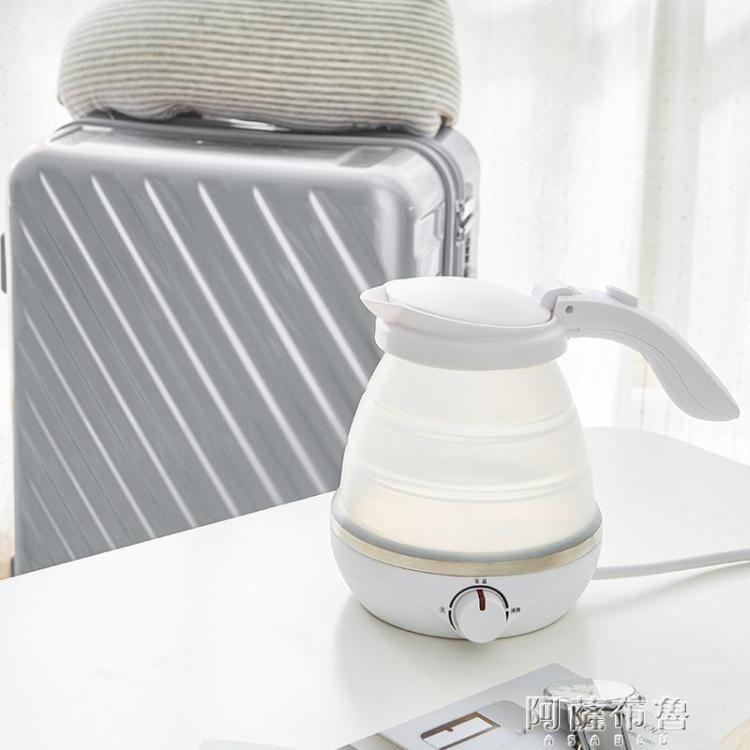 熱水壺 旅行電熱水壺迷你折疊水壺便攜保溫網紅款 - 白色