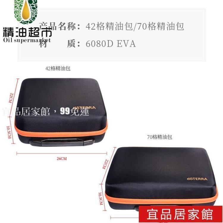 精油收納包 精油收納包15ML便攜包防震小滾珠瓶盒子doterra隨