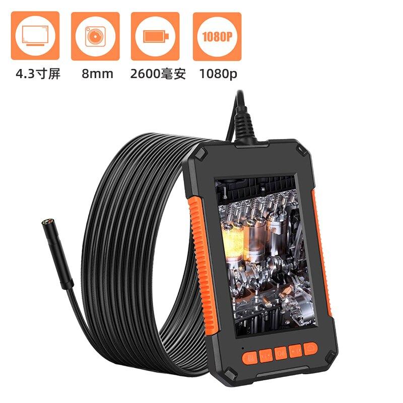 內窺鏡 4.3寸帶屏1080P內窺鏡高清攝像頭可轉彎工業管道汽修檢測防水探頭 【CM4905】