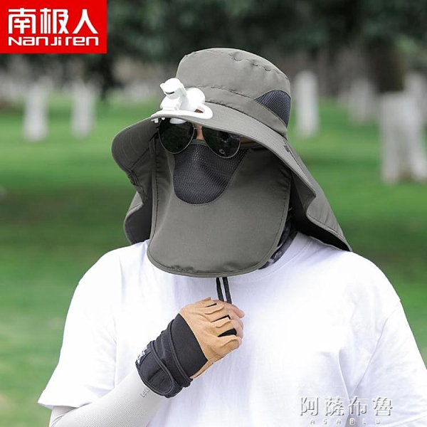 風扇帽 南極人夏季戶外登山釣魚遮陽帽子男士全臉面罩遮臉防曬風扇太陽帽 阿薩布魯