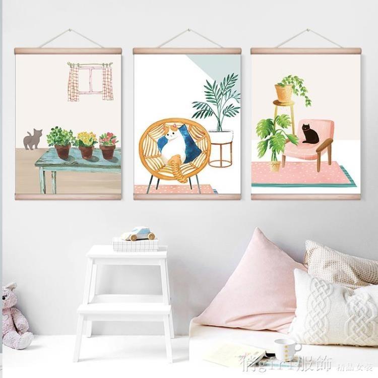 北歐客廳裝飾畫沙發背景牆捲軸掛畫小清新貓咪床頭餐廳豎版壁畫 開春特惠 ytl