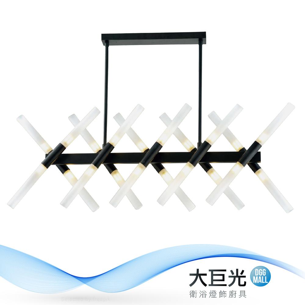 【大巨光】工業風-G9 LED 5W 20燈吊燈(ME-0262)