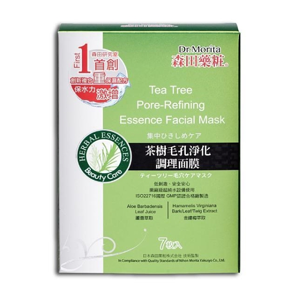 【南紡購物中心】森田藥粧茶樹毛孔淨化調理面膜[7入] x12盒