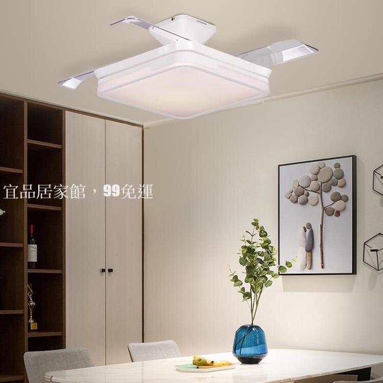 風扇燈 臥室風扇燈餐廳吊扇燈家用變頻帶風扇吊燈客廳隱形吸
