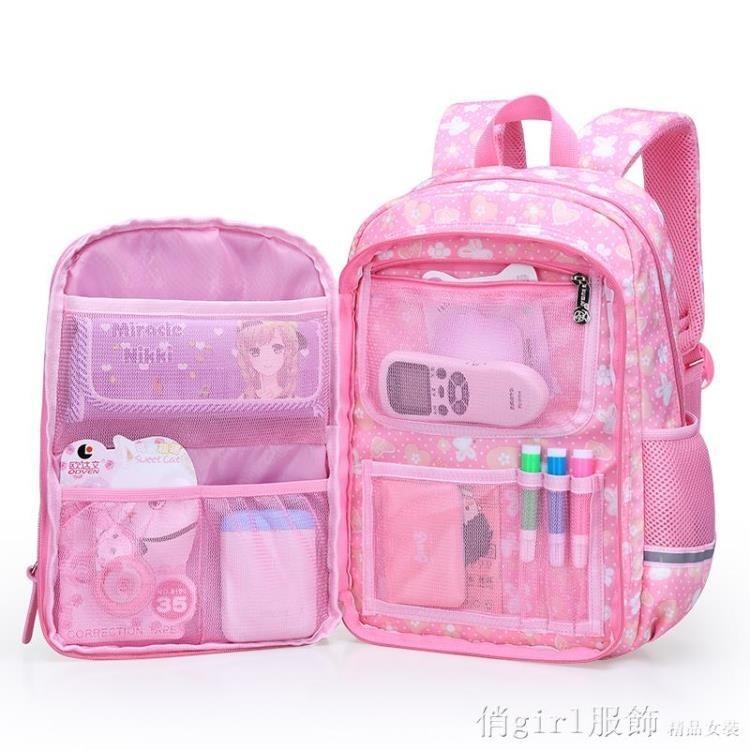 2020新款女童書包小學生1-3-6一年級兒童韓版超輕女孩輕便雙肩包4 開春特惠