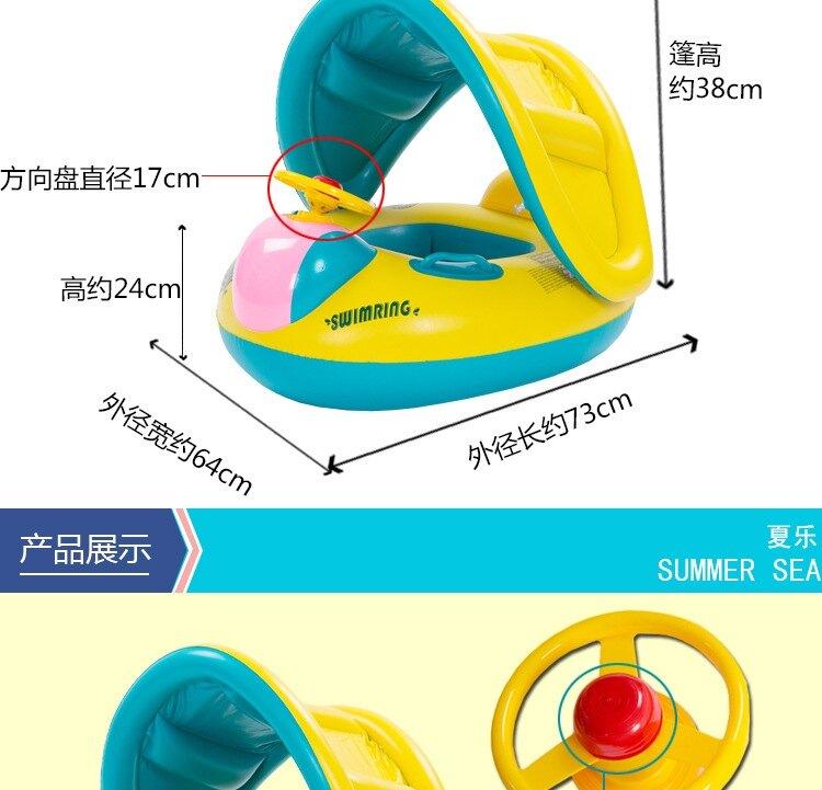 潮品兒童游泳圈 座圈加厚寶寶遮陽坐圈 方向盤坐艇防曬帶蓬ATF 四季小屋