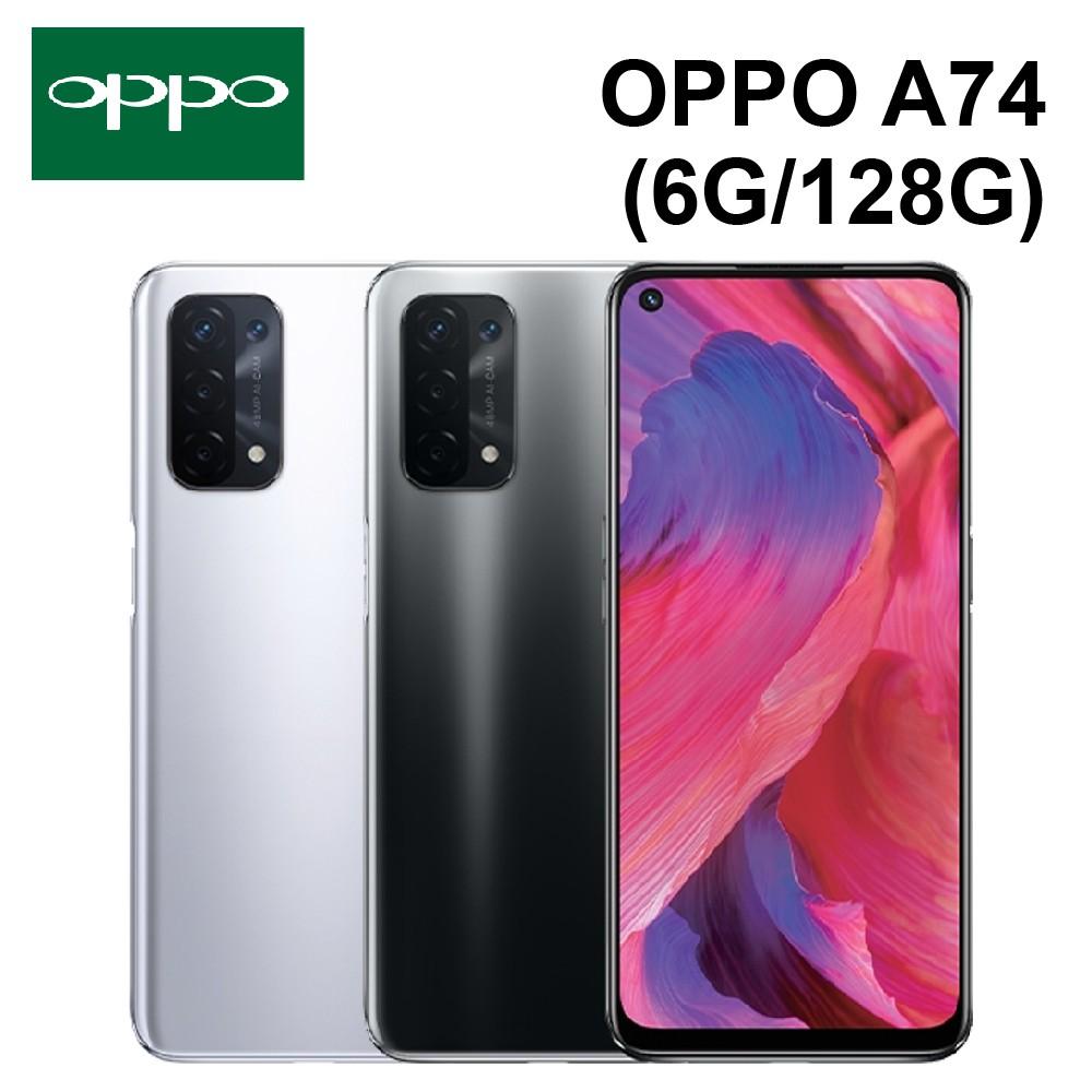 OPPO A74 5G (6G/128G) 6.5吋 90Hz 螢幕 18W快充