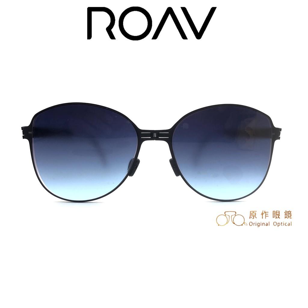 ROAV 折疊太陽眼鏡 Keys NY006 (黑) 漸層灰 OVERSIZE系列【原作眼鏡】