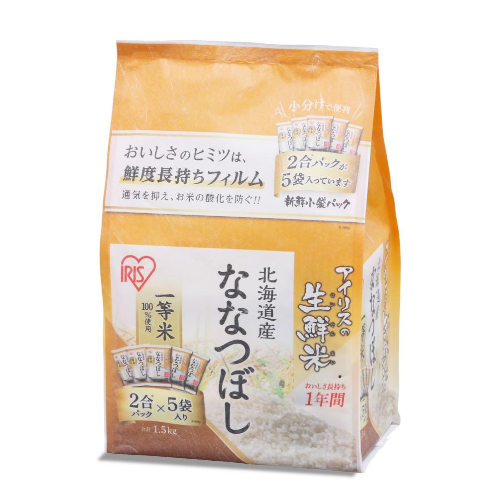 日本 IRIS OHYAMA日本生鮮米 北海道産七星米【1份1.5kg (300g x 5包)】