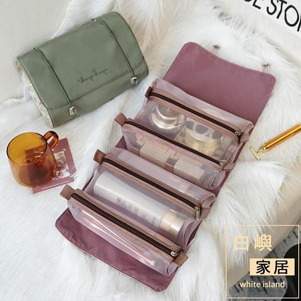 化妝包女便攜大容量收納袋高級感折疊旅行洗漱包品盒【白嶼家居】