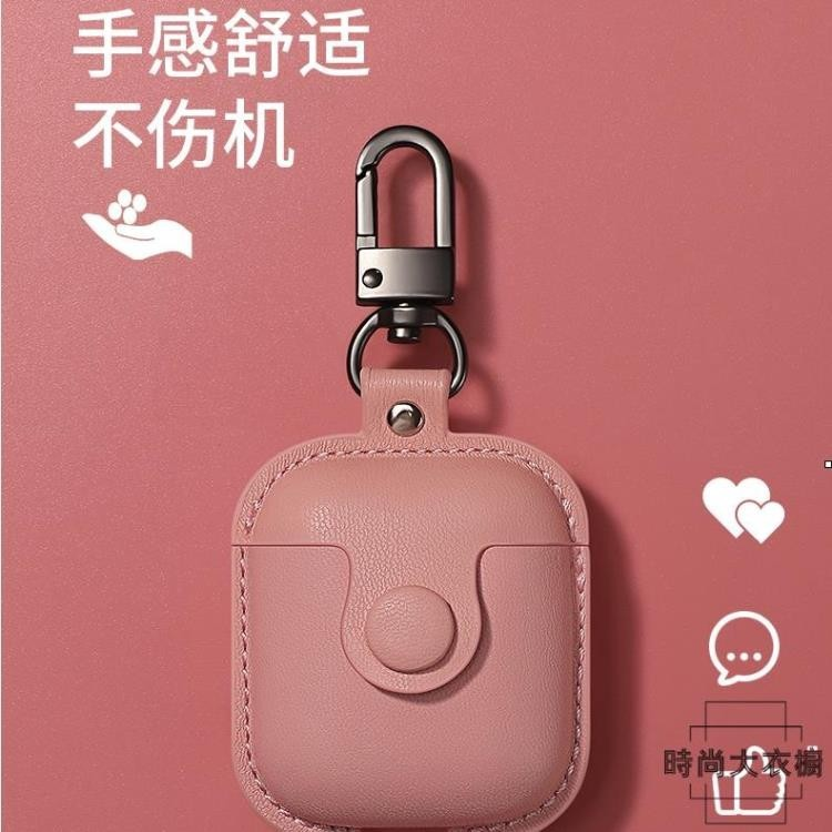 airpods保護套airpodspro皮質蘋果耳機套壹體式2無線藍牙3代