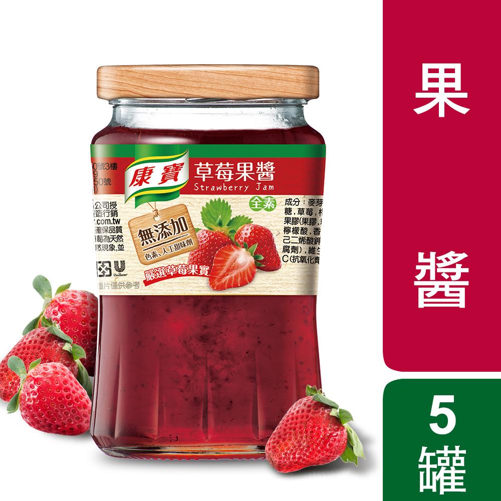 康寶果醬草莓(400g/罐)*5入組