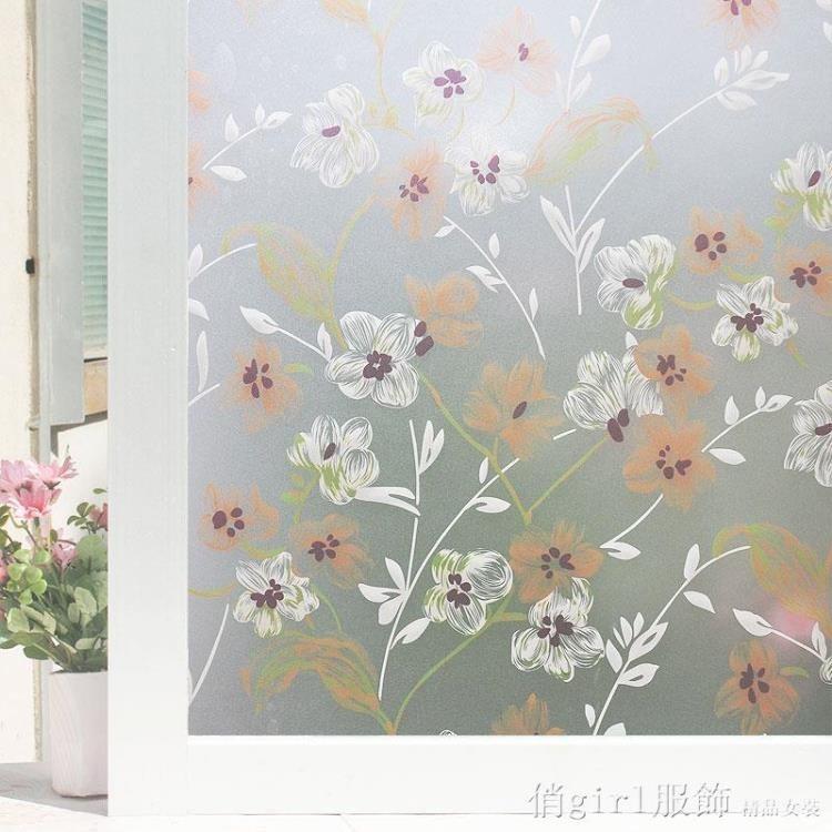 自黏磨砂窗戶玻璃貼紙浴室衛生間透光不透明窗貼門裝飾貼膜窗花紙 開春特惠 ytl