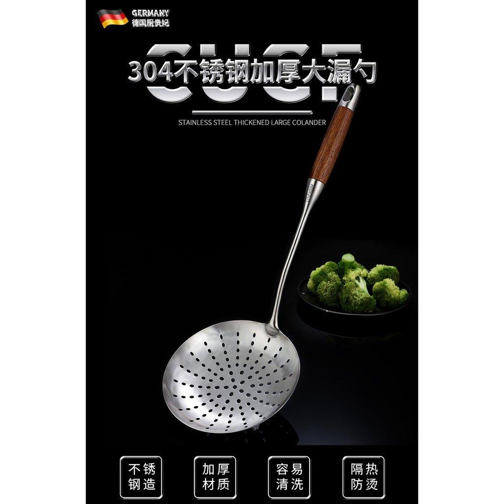 熱銷新品 優質 德國CUGF 304不銹鋼大漏勺家用廚房油炸火鍋過濾網勺撈面漏勺笊籬