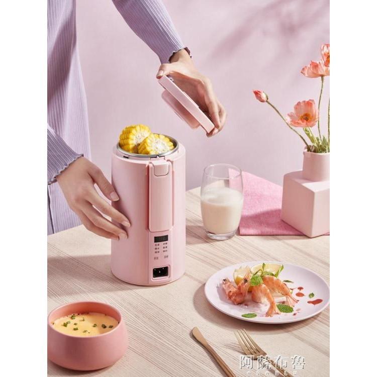 豆漿機 迷你破壁豆漿機小型單人用1-2人家用加熱全自動免過濾免煮魔食杯