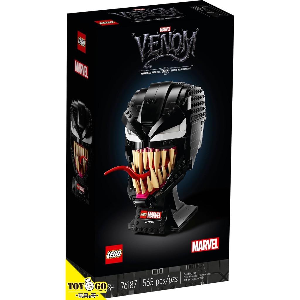 樂高LEGO SUPER HEROES 猛毒 玩具e哥 76187