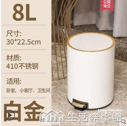 輕奢風垃圾桶不銹鋼帶蓋家用客廳高檔廚房大號北歐創意衛生間廁所