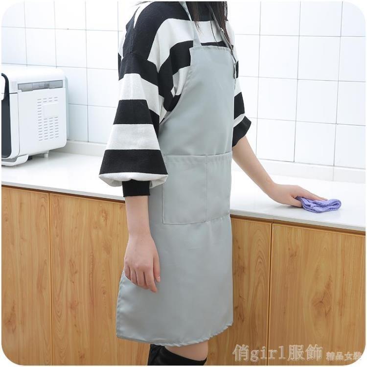 圍裙時尚純色廚房防水防油t可調節工作服奶茶咖啡店防污工作圍裙 元旦狂歡購