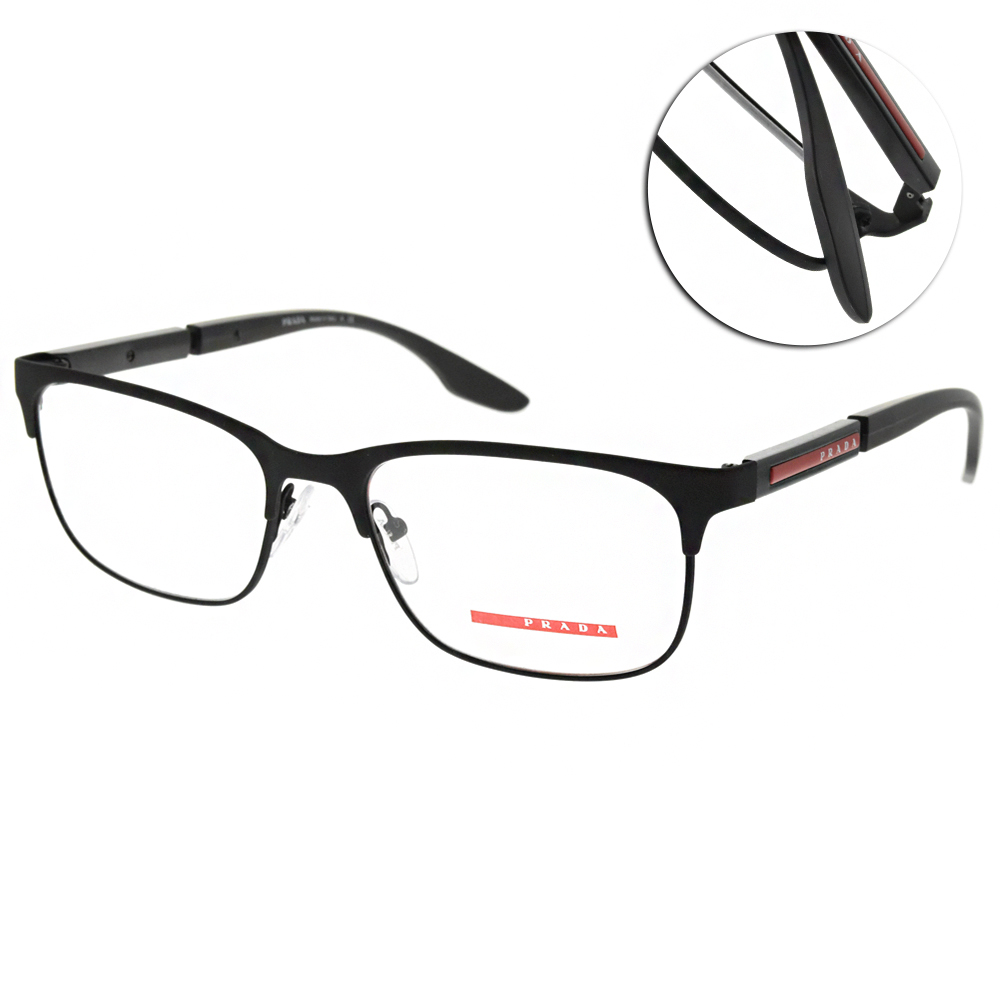 PRADA光學眼鏡 經典方框(霧黑) #VPS52N DG0-1O1-55mm