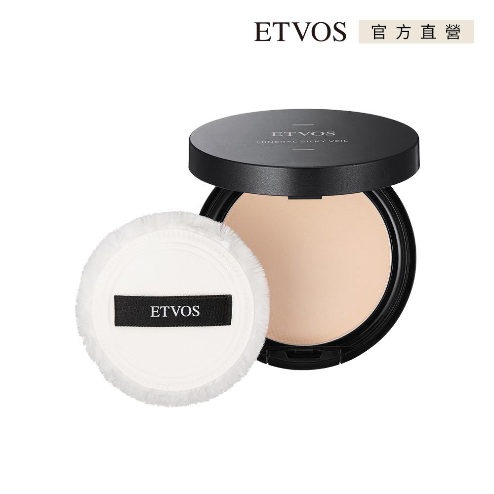 ETVOS 輕羽面紗礦物蜜粉餅  SPF20 PA++
