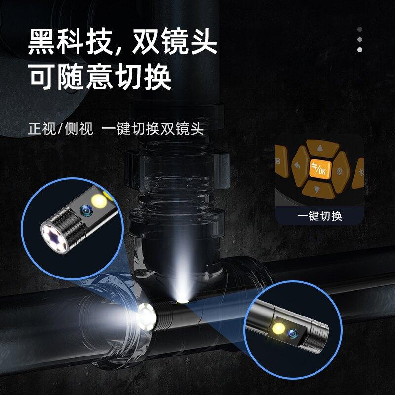 內窺鏡 汽車維修管道工業內窺鏡子高清攝像頭汽修檢測4.3寸1080P防水探頭 【CM4915】