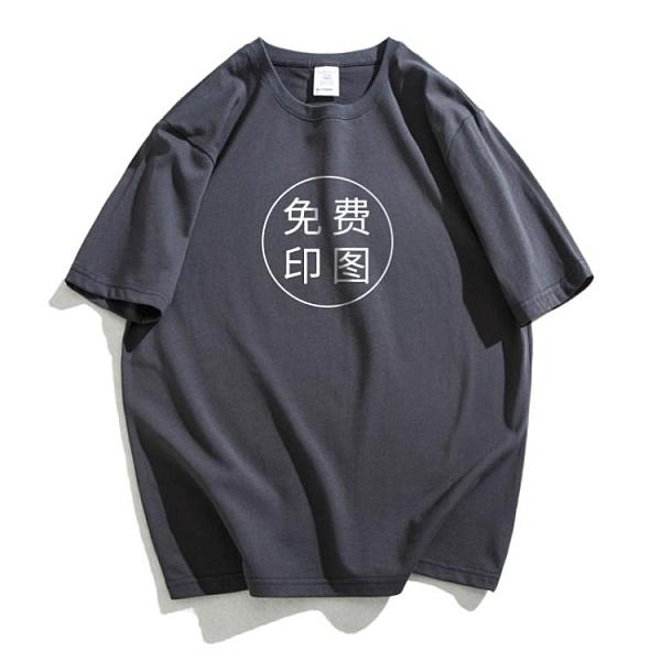 定制t恤夏季聚會廣告文化衫印logo短袖diy工作班服裝訂制上衣半袖 滿天星