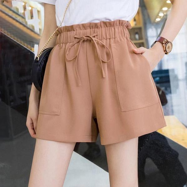 高腰短褲女寬鬆2020夏季新款韓版顯瘦花苞褲大碼闊腿抽繩工裝短褲 母親節禮物