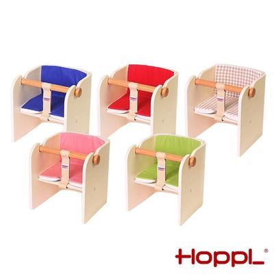 【HOPPL】ColoColo翻轉嬰兒安全椅座墊-櫻花粉
