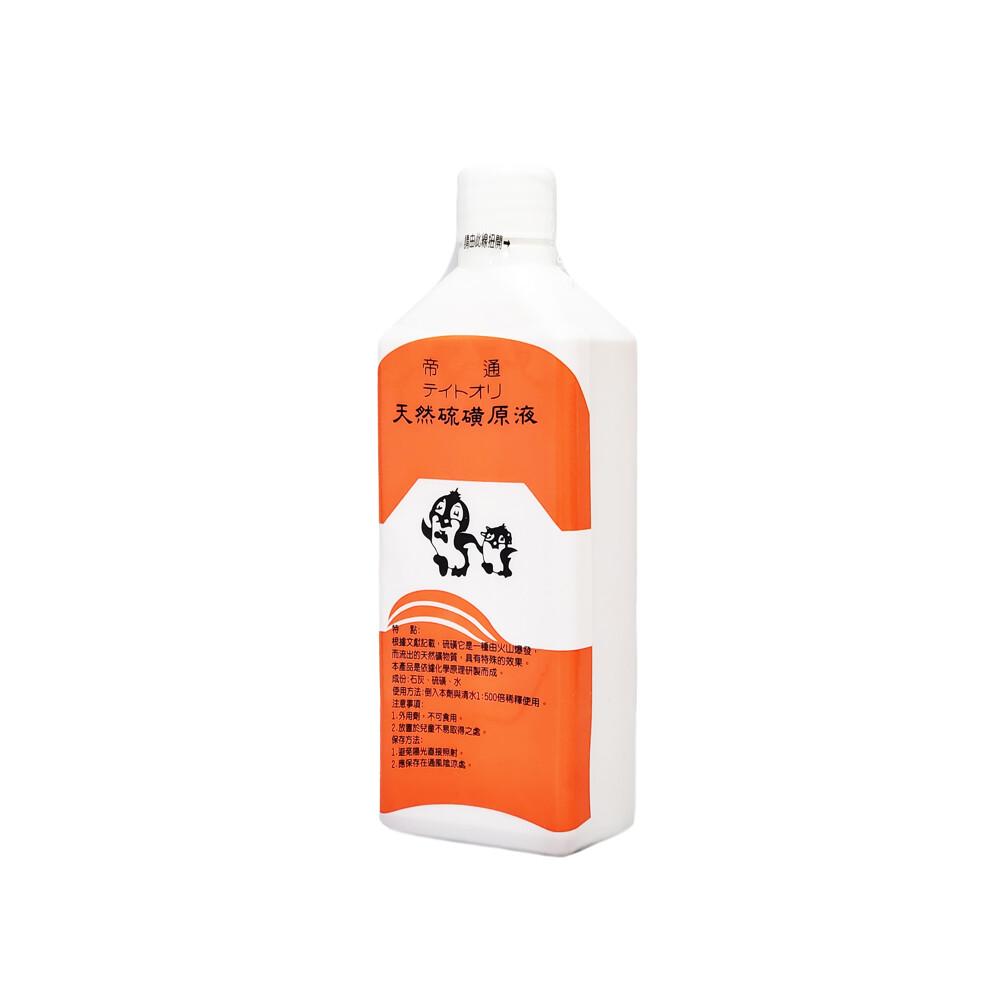 帝通 天然硫磺原液 450ml/瓶
