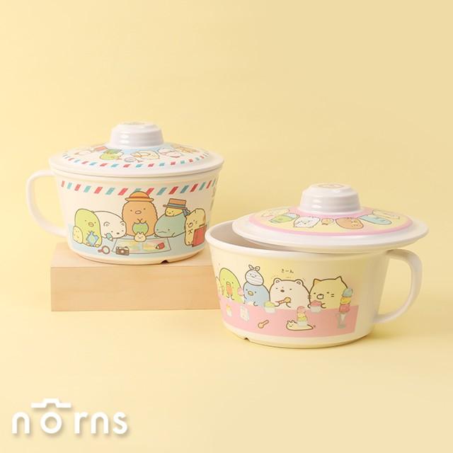 角落生物美耐皿杯麵碗 附蓋子- Norns 正版授權 餐具餐碗 飯碗湯碗 泡麵碗 角落小夥伴