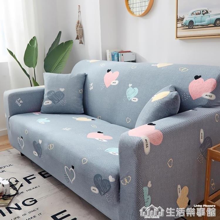 新品彈力沙發套罩全包萬能套北歐簡約客廳通用組合沙發墊巾全蓋布