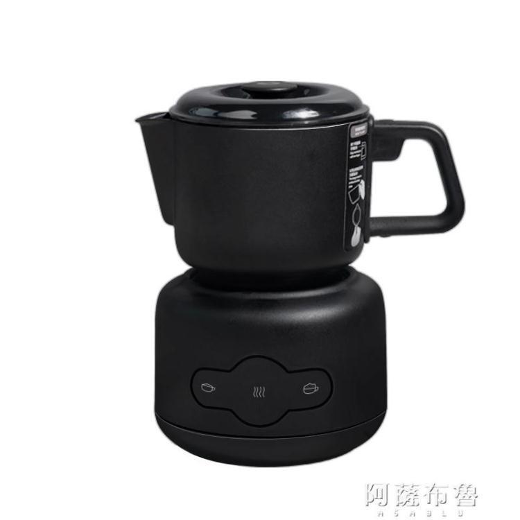 奶泡機 泰摩 小q 電動奶泡機 自動家用咖啡打奶器 冷熱牛奶攪拌器 拉花杯 - 小q電動奶泡器