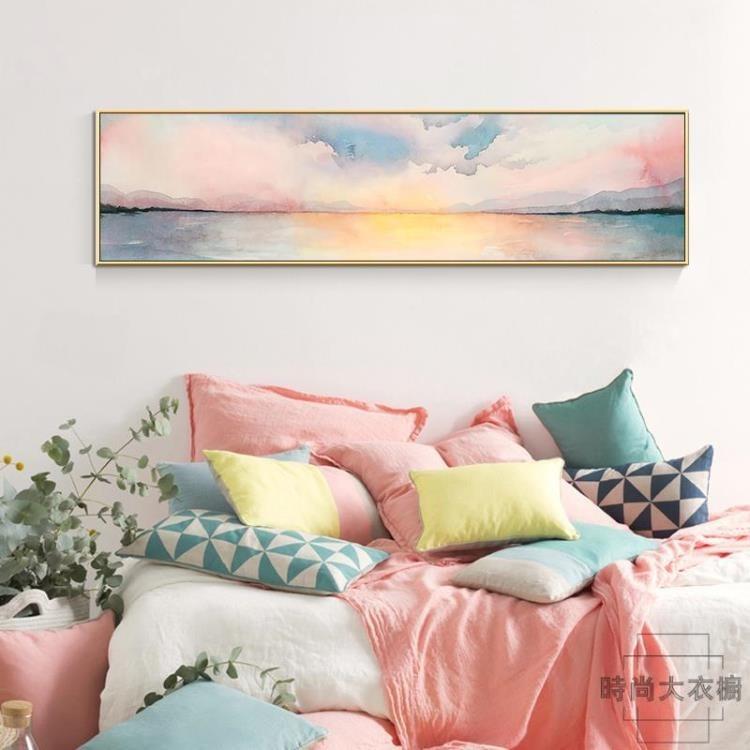 抽象壁畫客廳裝飾畫簡約背景墻北歐掛畫橫版