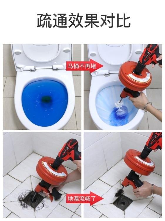 下水道疏通神器地漏堵塞清理工具家用廚房馬桶廁所專業管道機電動