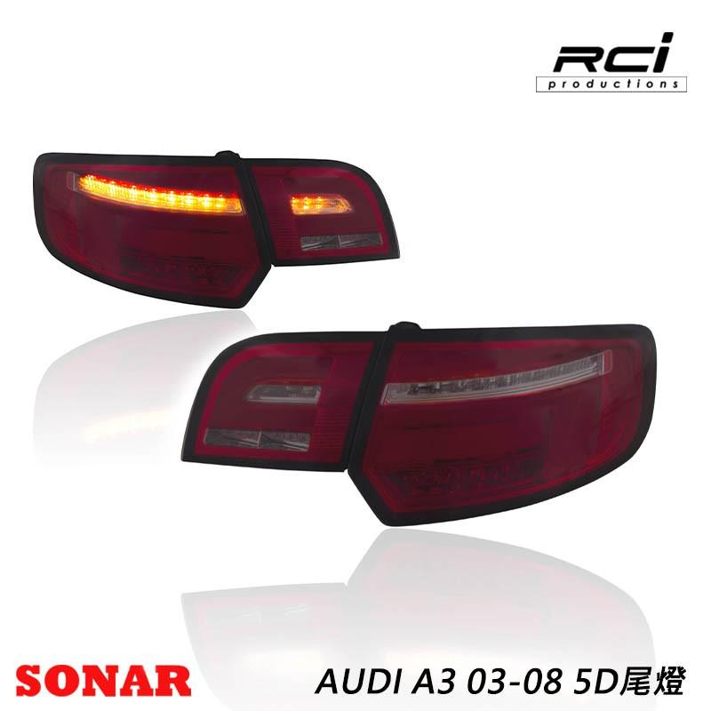 SONAR AUDI 奧迪 A3 5D LED 尾燈 (03~08) LED 跑馬方向燈 導光 LED尾燈組