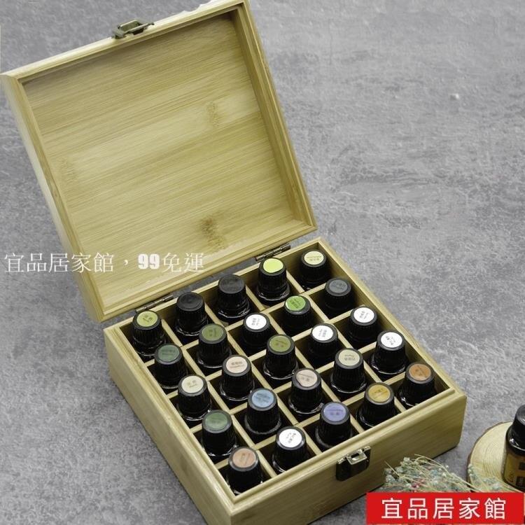 精油收納盒 雕花精油收納竹盒25格精油收納盒木盒高檔收納精