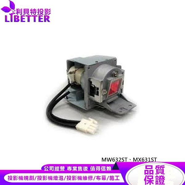 BENQ 5J.J9V05.001 副廠投影機燈泡 For MW632ST、MX631ST