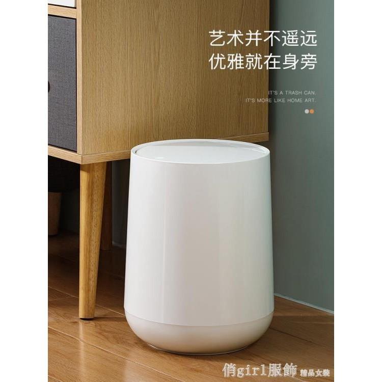 垃圾桶 家用客廳臥室按壓式北歐垃圾桶廚房衛生間分類垃圾桶大號有蓋紙簍 元旦狂歡購 ytl
