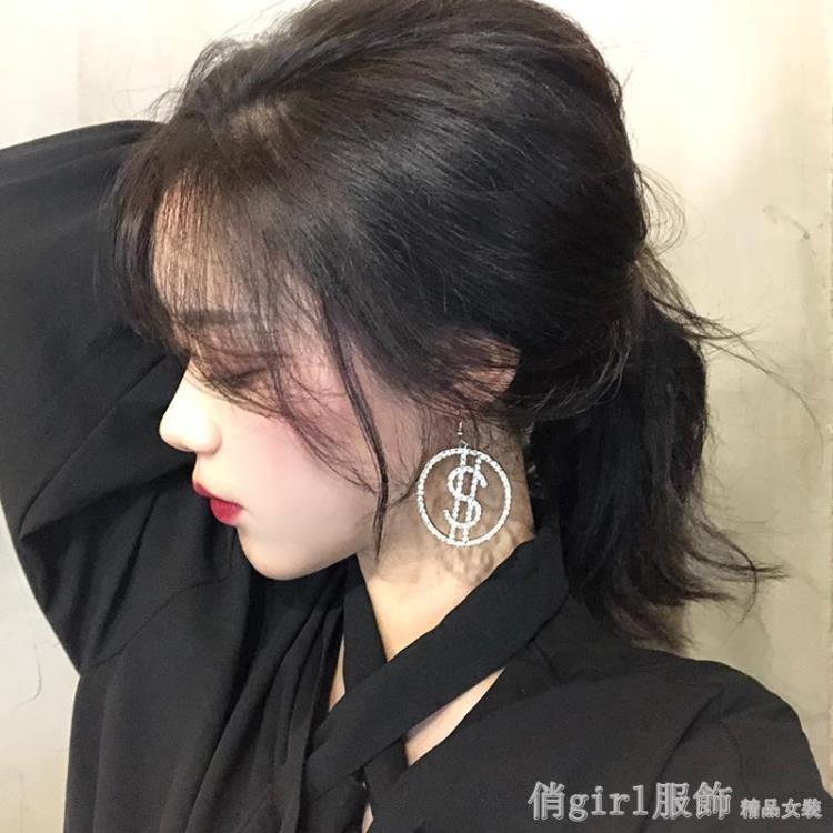 金泫雅同款錢幣耳環女2020新款潮韓國氣質網紅耳墜夸張大耳飾品 開春特惠