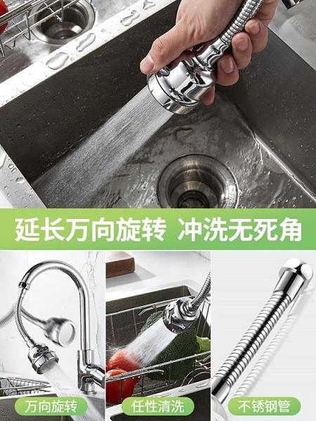 水龙头 廚房水龍頭防濺頭通用過濾器加長萬能延伸器花灑噴頭水增壓起泡器 風馳