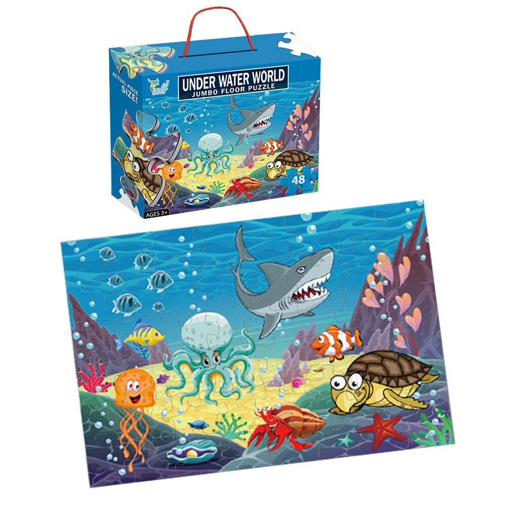【我是乾媽】海底世界大拼圖-48片