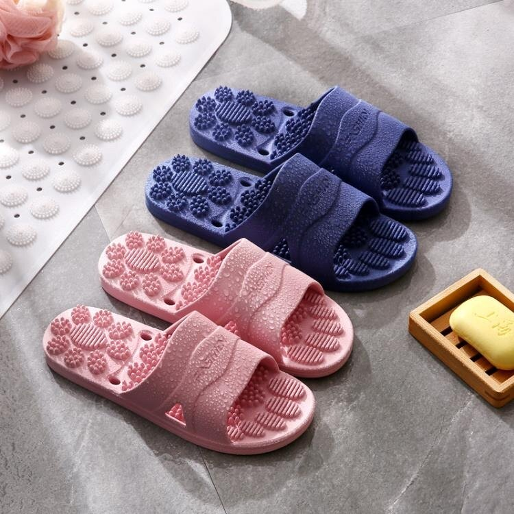 【百淘百樂】拖鞋 按摩拖鞋女士夏天家用2021新款家居室內情侶防滑足療涼拖鞋BD型