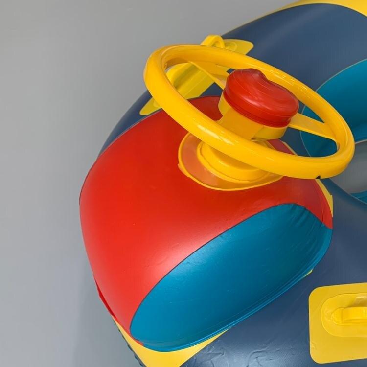 寶寶坐圈游泳圈充氣坐騎兒童座圈嬰兒幼兒小孩救生圈1-3-6歲泳圈 四季小屋