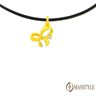 MANSTYLE 結情 黃金墜子 (約0.65錢)