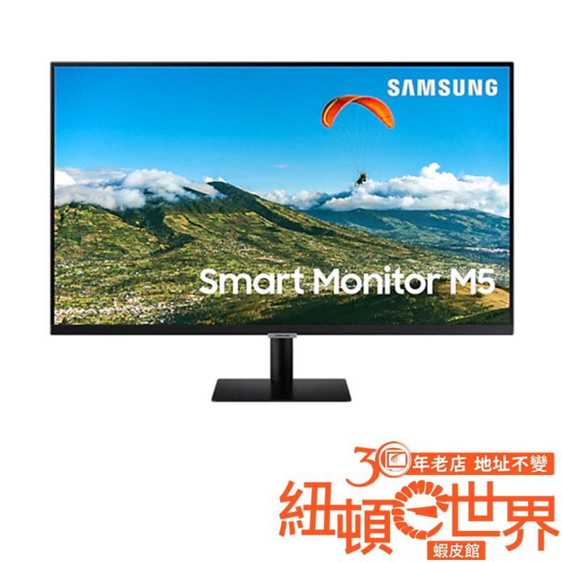Samsung 三星 M5 S32AM500NCX 32吋 Full HD VA 面板 液晶顯示器 螢幕 /紐頓e世界