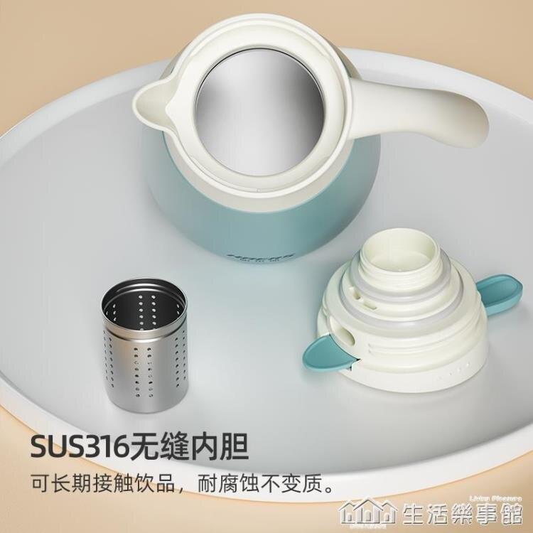 哈爾斯家用316不銹鋼保溫壺超長保溫小容量咖啡壺辦公室水壺茶壺
