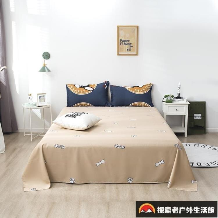 套被床床單床罩四件套卡通床上用品被套被床床單床罩
