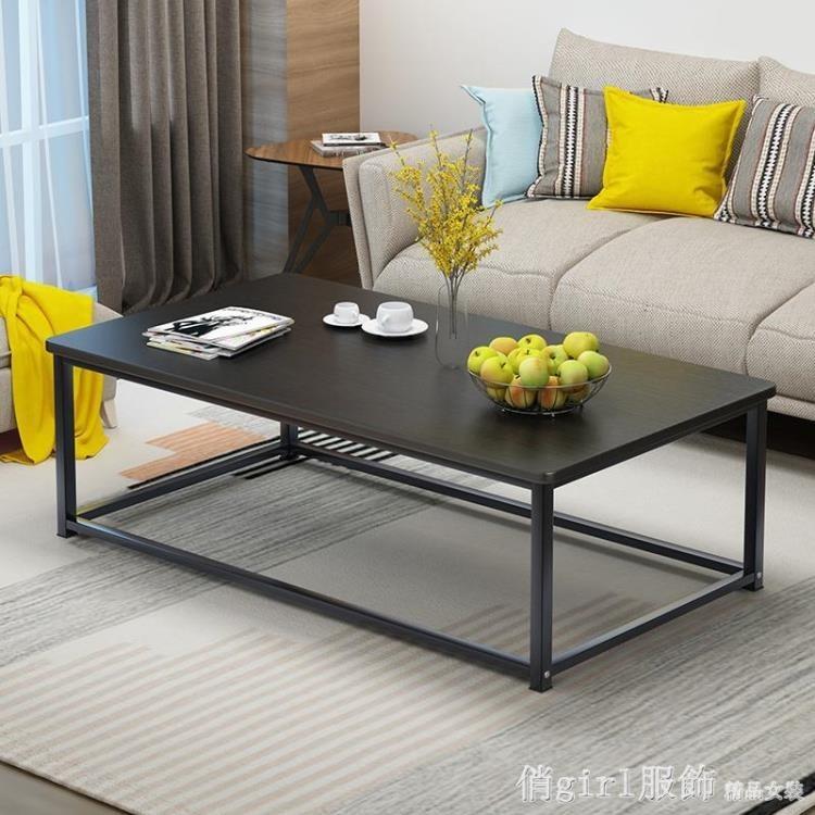 茶几簡約現代客廳小戶型茶桌簡易長方形小桌子經濟型鐵藝 開春特惠 ytl